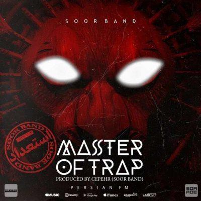 صوربند Master Of Trap