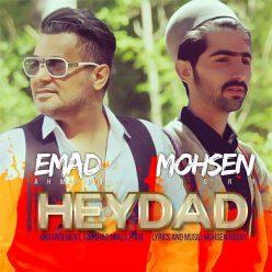 Emad Hey Dad