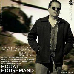 Hojjat Houshmand