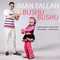 Iman Fallah Bushu Bushu