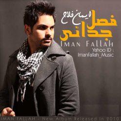 Iman Fallah Fasle Jodaei