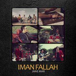 Iman Fallah Jane Mar