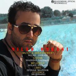 Milad Omrani Arameshe Ghalbam