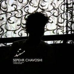 Sepehr Chavoshi Mostanad