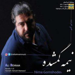 Ali Behnam Nime Gomshodeh