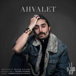 Ali Moslemi Ahvalet