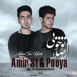 Amir ST Pooya Aslan To Khoobi