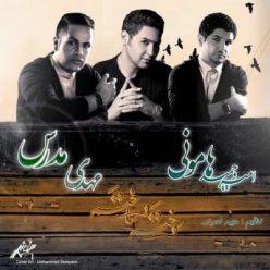 Amir. ft. Hamid Hamooni ft. Mehdi Modarres Sookhtamo Sakhtam.