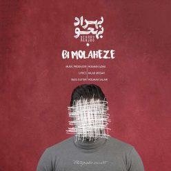 Behrad Behjoo Bi Molaheze