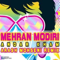 Daarkoob Band Andar Kham Arash Mohseni Remix