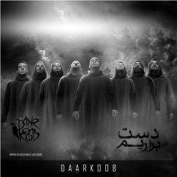 Darkoob Band Dast Bararim