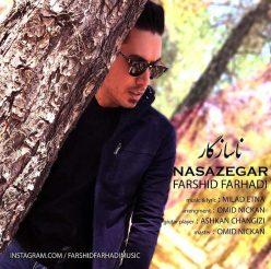 Farshid Farhadi Nasazegar