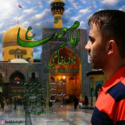 Hadi Khaleghi Emam Reza