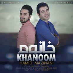 HamidMazinani
