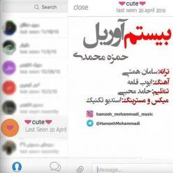 Hamzeh Mohammadi 20 April