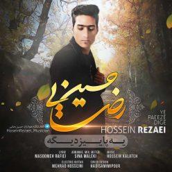 Hossein Rezaei Ye Paeeze Dige