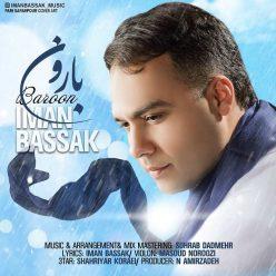 Iman Bassak Baroon