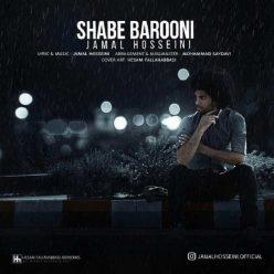 Jamal Hosseini Shabe Barooni