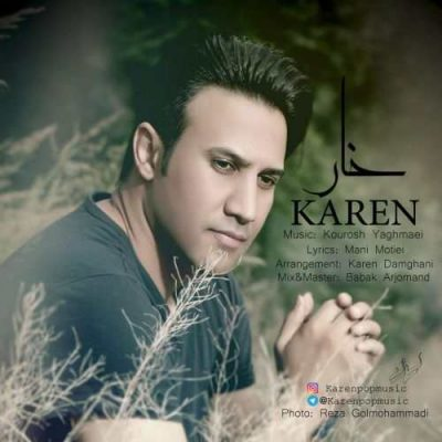 Karen Khaar