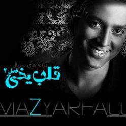 Maziar Fallahi Ghalbe Yakhi II
