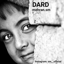 Mehran Sm Dard