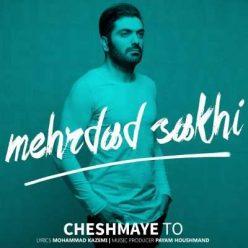 Mehrdad Sakhi Cheshmaye To