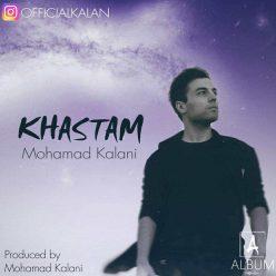 Mohamad Kalani Khastam