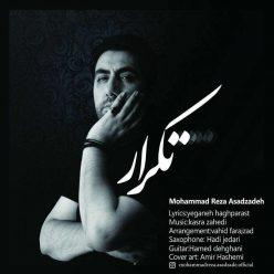 Mohammad Reza Asadzadeh Tekrar