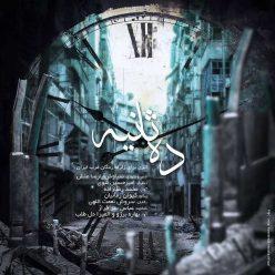 Mohammad Reza Zade 10 sanie
