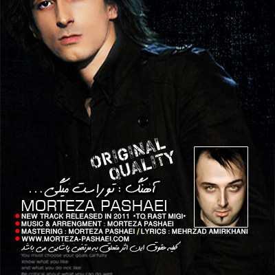 Morteza Pashaei – To Rast Migi