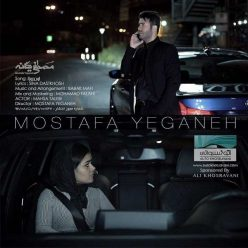 Mostafa Yeganeh On Rooza