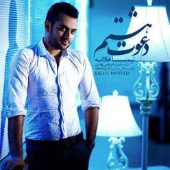Nima Allameh Davate Hashtom