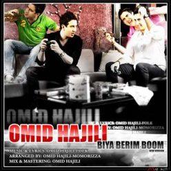 Omid Hajili Biya Berim Boom New Version