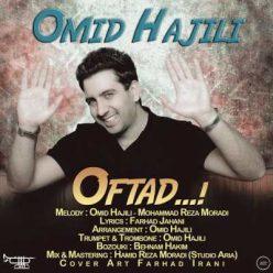 Omid Hajili Oftad