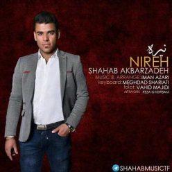 Shahab Akbarzadeh Nireh