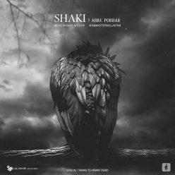 Shaki Abre Porbar