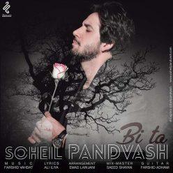 Soheil Pandvash Bi To