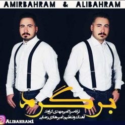 Ali Bahram Amir Bahram Bargard
