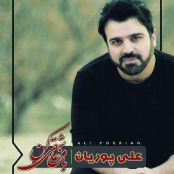 Ali Pourian Shabaye Sard