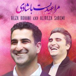Alireza Saremi Reza Rohani Mara Ahdist Ba Shadi