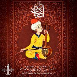 Alireza Shakiba Ey Jan