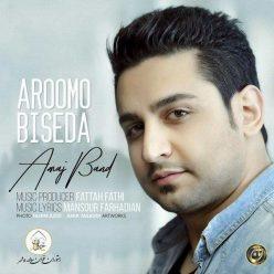 Amaj Band Aroomo Biseda