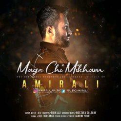 Amir Ali Mage Chi Mikham