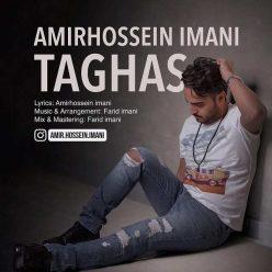 Amir Hossein Imani Taghas