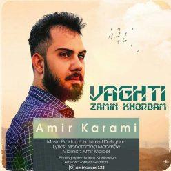 Amir Karami Vaghti Zamin khordam