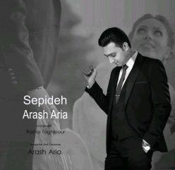 Arash Aria Sepideh