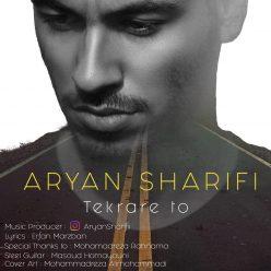 Aryan Sharifi Tekrare To