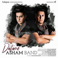 Asham Band Dastamo