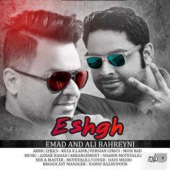 Emad Ali Bahrini Eshgh
