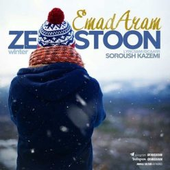 Emad Aram Zemestoon